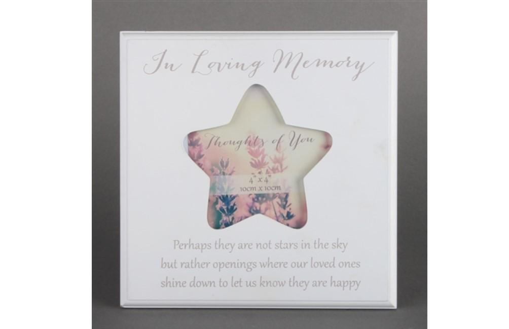 Memorial Frame